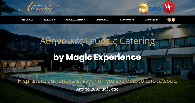 best design - σχεδιασμός ιστοσελίδας