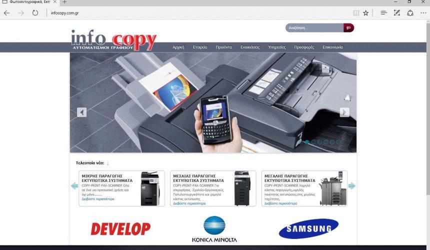 tech site - σχεδιασμός ιστοσελίδων